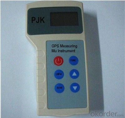 Basic Handheld GPS K111