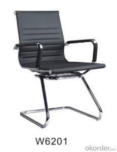 WNOCS PU Leather Meeting Chair