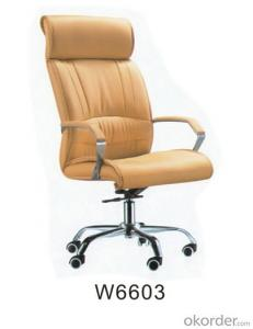 WNOCS-High Back Light Bronze PU Leather Swivel Conference Chair with Foams