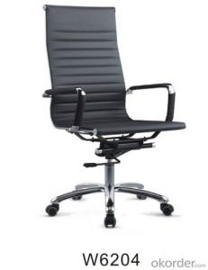 WNOCS-High Back PU Leather Swivel  Meeting Chair