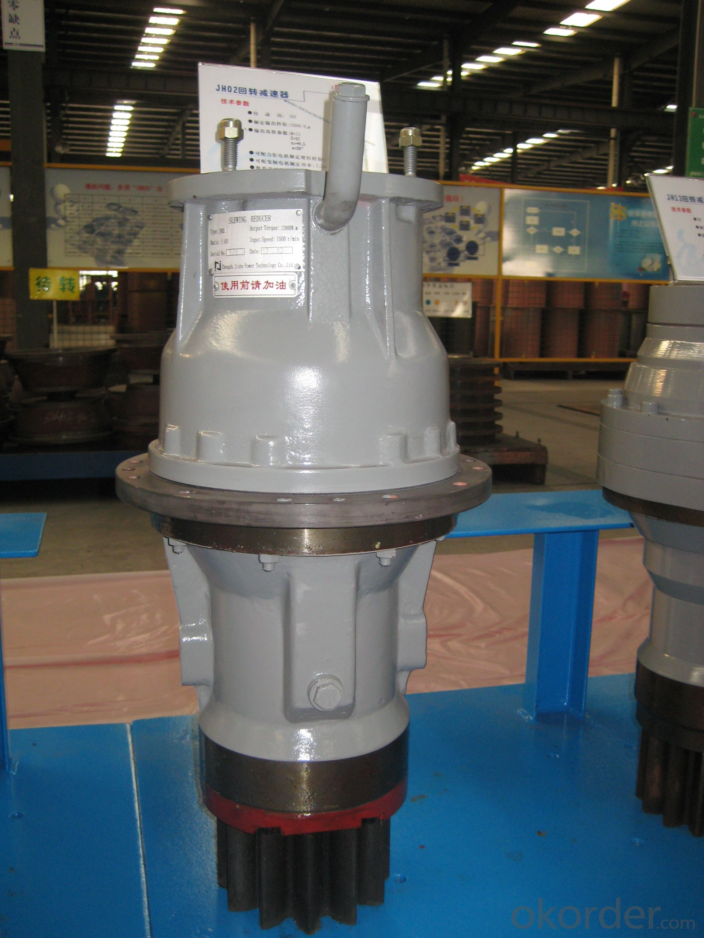 Slewing reducer JH02
