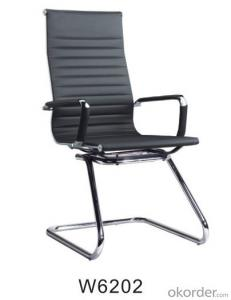 WNOCS High Back PU Leather Meeting Chair
