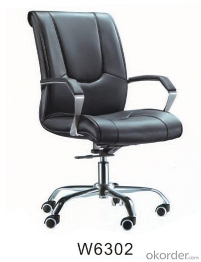 WNOCS-PU Leather Swivel Conference Chair with Foams