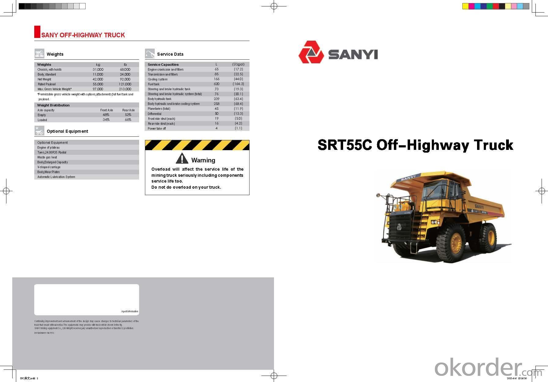 SANYI OFFHIGHWAY TRUCK SRT55
