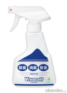 Pon-pon sterilization deodorizing placed the bottleot-Shoot sterilization deodorizing spray