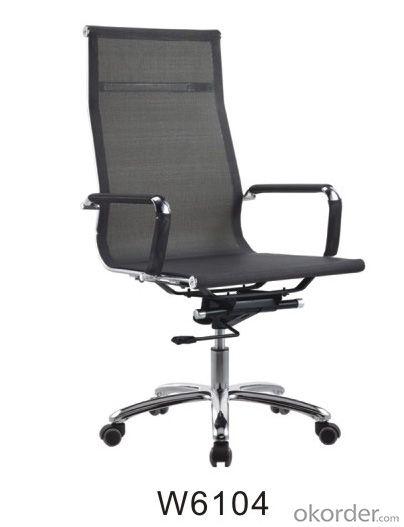 WNOCS-High Back Swivel Mesh Meeting Chair