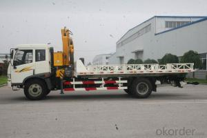 Multifunction Flatbed Road Wrecker Truck KFM5164TQZ05P
