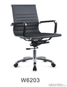 WNOCS-PU Leather Swivel Meeting Chair