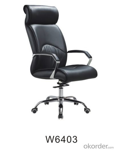 WNOCS-High Back PU Leather Swivel Office Chair with Foams