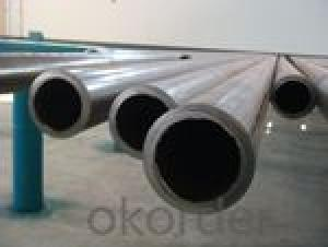 H.F pipe line 50 pipe line