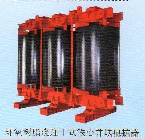 Epoxy Cast Resin Dry-type Iron Core Shunt Reactor