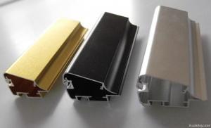Aluminium Profile- AA6063