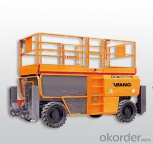 VBANO BRAND SELF-WALKING ALL TERRAIN WORKING PLATFORM-VB04040098