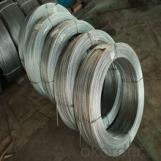 Cold Steel Galvanized Steel Wire7MM