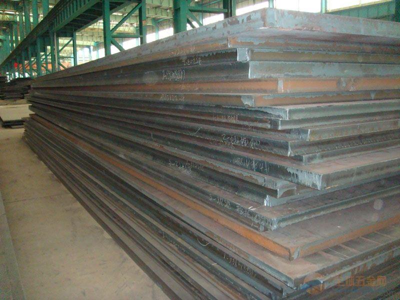 Low Temperature Pressure Vessel Steel