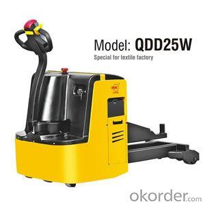 Pedestrian Tow Tractor- QDD25W