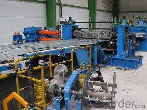 metal coils slitting line