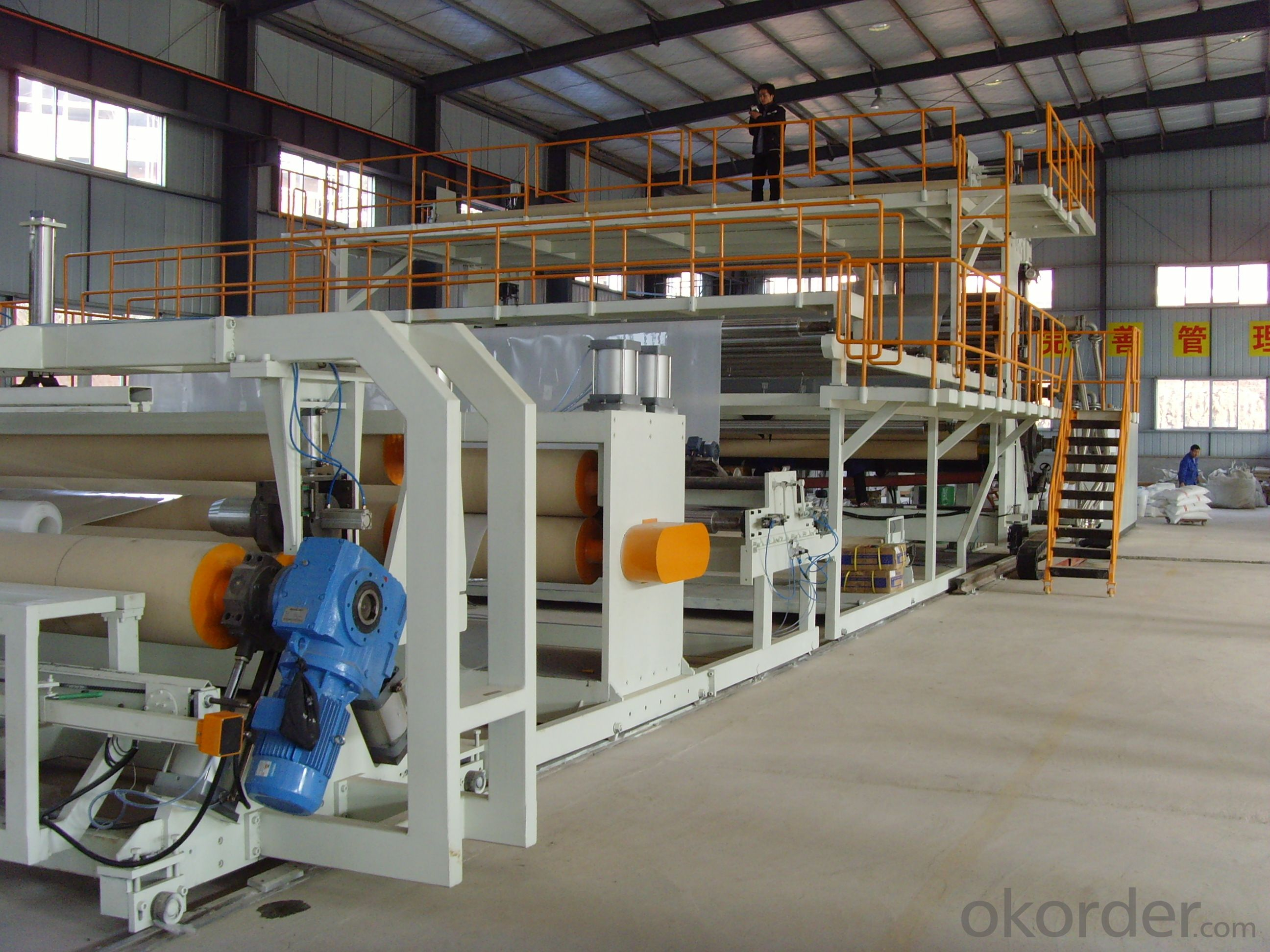 PE-PVC wider geomembrane sheet extrusion line