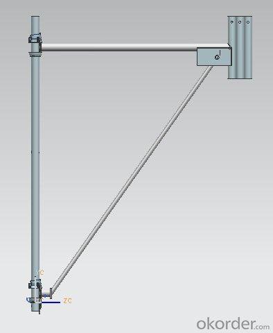 Cuplock System Cantilever Frame
