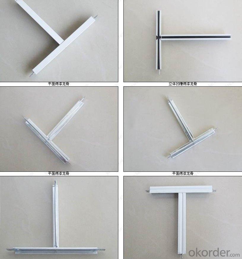 T Bar Suspension Grids