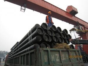 Ductile Iron Pipe DN150