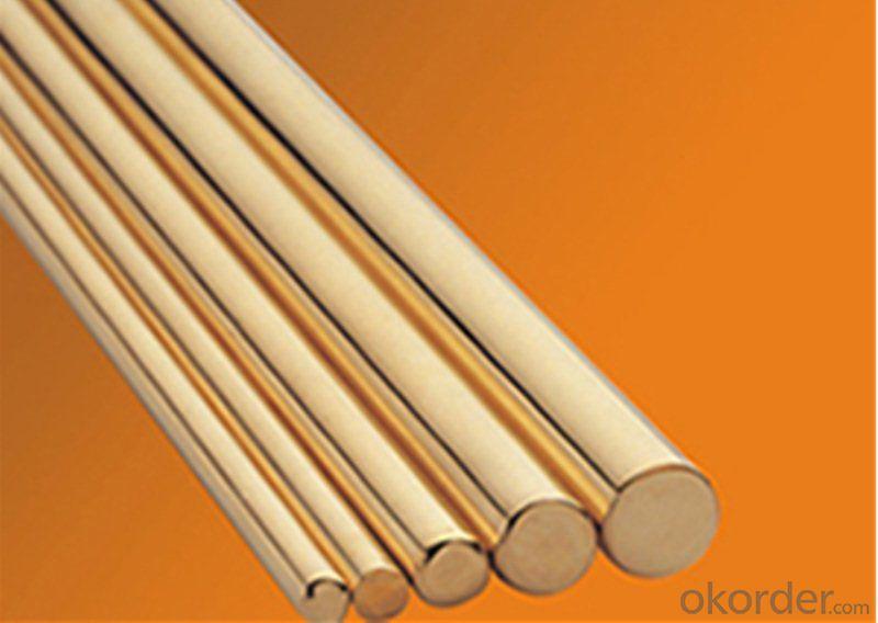 C10100 pure copper bar