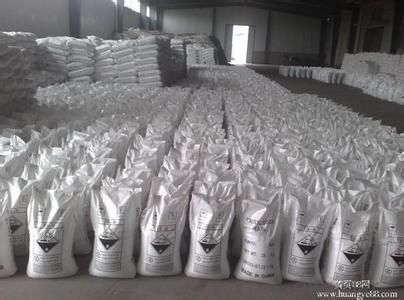 Caustic Soda Flakes98% with High Quality and Competitive Price