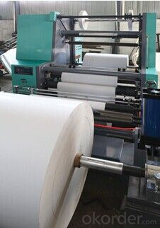 WZFQ-A Model Big Paper roll rewinder (China quality manufacture)