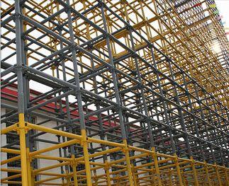 Kwikstage Scaffolding System Standard