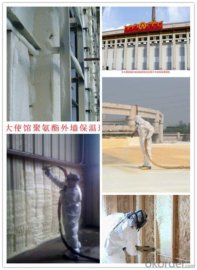 Rigid PU Foam System  for Spray Insulation (DQT-501A)