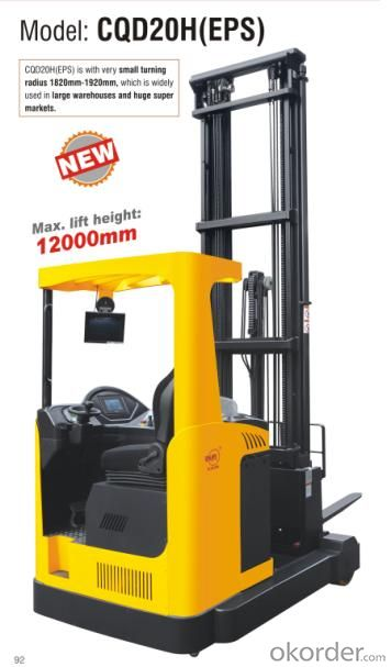 Electric Reach Truck- CQD20H(EPS)