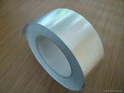 T-S4501P aluminum foil tape china manufacturer