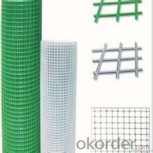 WELDED WIRE MESH-6mm x 6mm