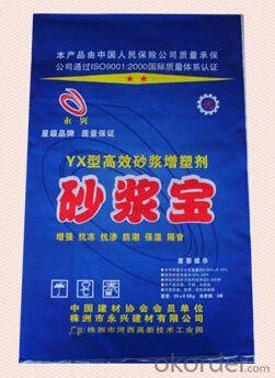 Bopp laminated pp woven bag for rice