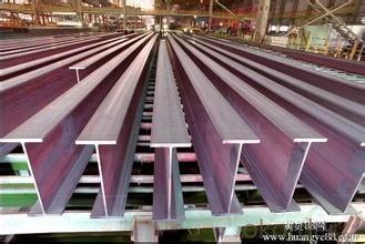 Hot Rolled H-Beam Steel JIS G3101
