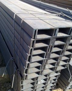 High Quality Steel Channel 150mm