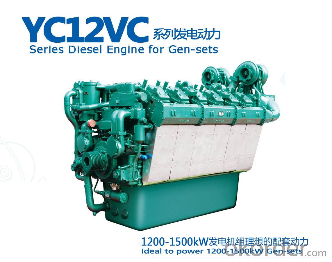 Yuchai YC12VC (1200-1500kW) Series Engines for Generators