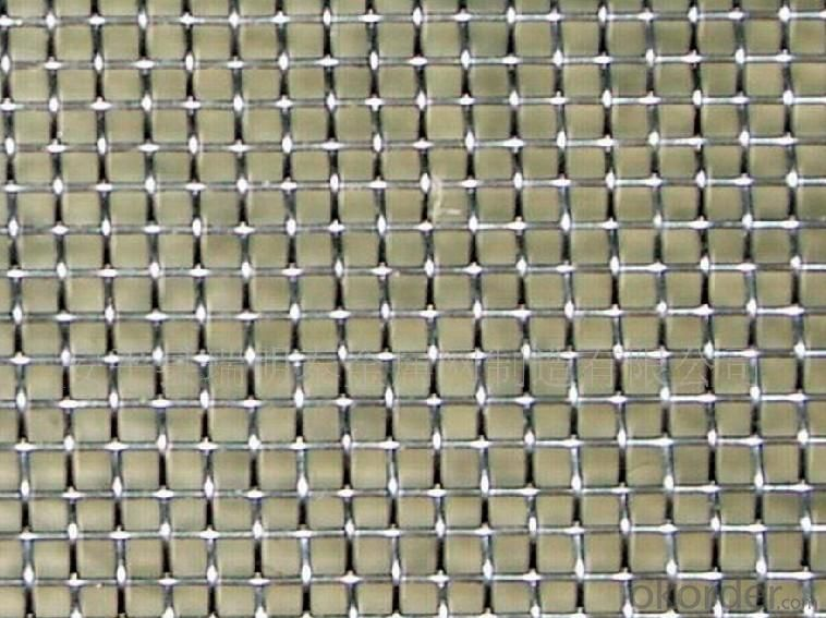 Aluminium  Wire   Mesh -- Best   Quality