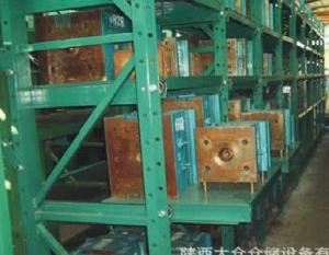 Puching Die Racking System for Warehouse Storage
