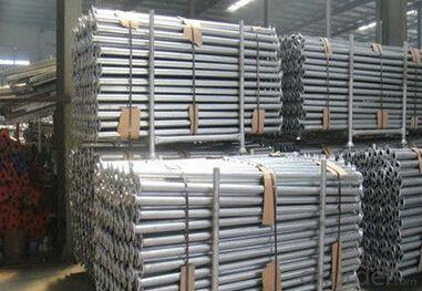 Steel Cup Lock Scaffolding Standard