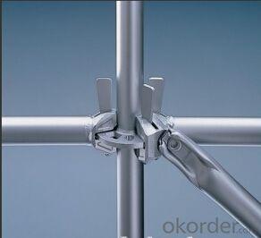 Formwork Scaffolding Steel Ringlock