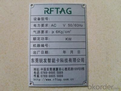 New design oem manufacturing company data plate aluminum