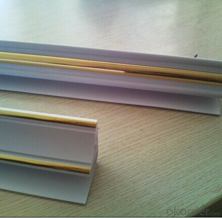 Best Quality PVC Ceiling (ISO9001:2008)  From China Factory