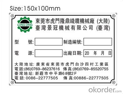 New design oem manufacturing company data plate aluminum