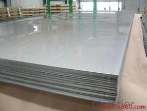 Wholesale alumunum mill-finished panel in China