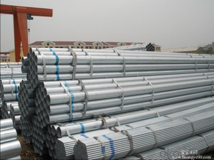 Water gas galvanized iron pipe