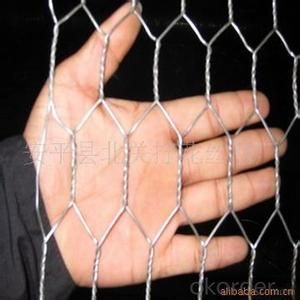 Galvanized Hexagonal Wire Mesh 0.56 mm Gauge
