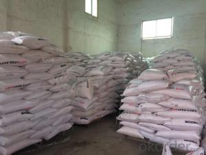 Poly carboxylic acid Jianshuiji powder