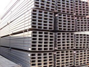 Good Quality Steel Channel