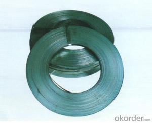 Blue Steel Packing Strips ribbon Best Sale Use for  Saudi Arabia Market